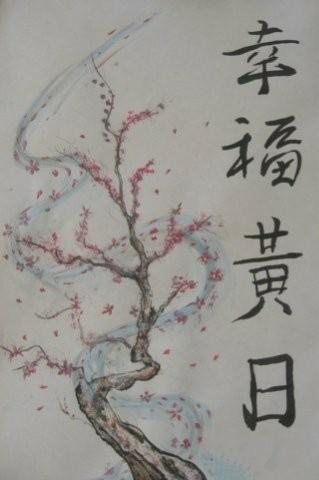 Цветной эскиз татушки - дерево сакуры и иероглифы