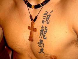 Тату иероглифы на груди слева