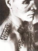 Тюремные тату зоновские