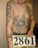 Тюремные tattoo