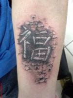 Татуировки иероглифы